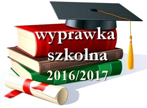 wyprawka_szkolna_1617.jpeg