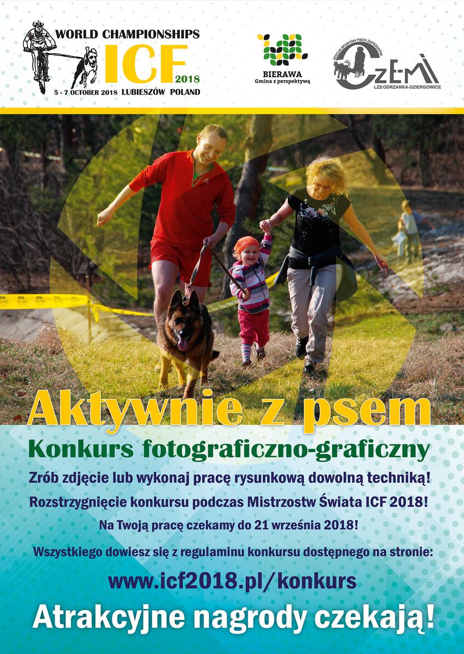Plakat_konkurs_A3.jpeg