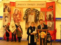 PSP Roszowicki Las im. Jana Pawła II